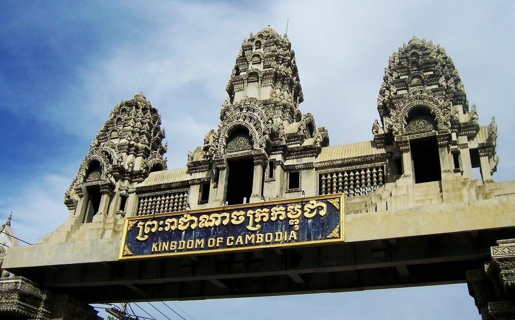 камбоджа, виза в камбоджу, пойпет, виза в камбоджу онлайн