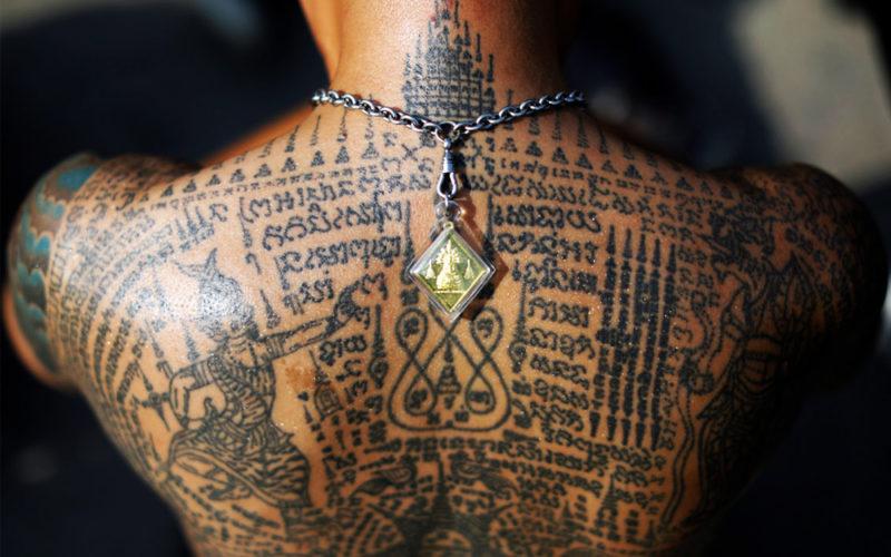 Шаманская татуировка Сак-Янт